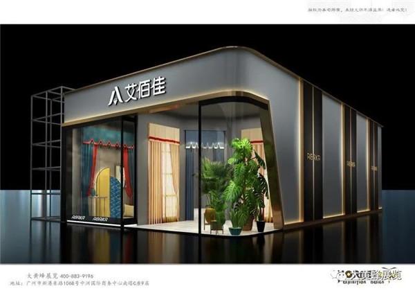 2020年08月深圳国际家纺布艺-艾佰佳