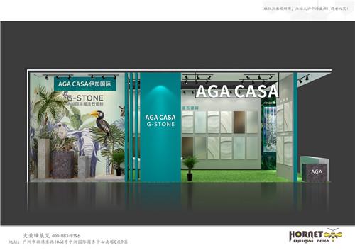 2020年建材博览会-伊加国际