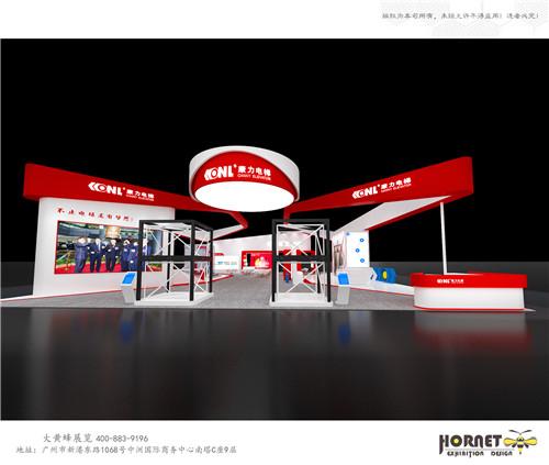 2020中国国际电梯展览会-康力