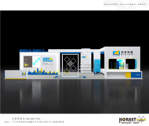 2020中国国际玻璃工业展览会-旗滨