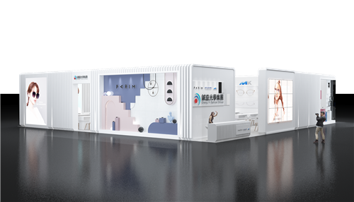 2020年12月厦门眼镜展展台设计案例-诚益光学
