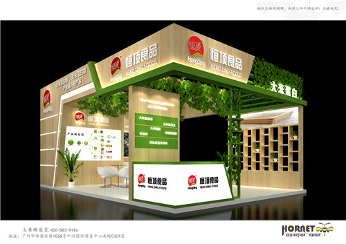 第十二届中国国际健康产品展览会-恒顶