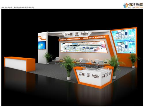 第29届上海国际酒店及餐饮业博览会-煌子西厨