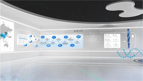 科技展厅设计案例-东方细胞科技