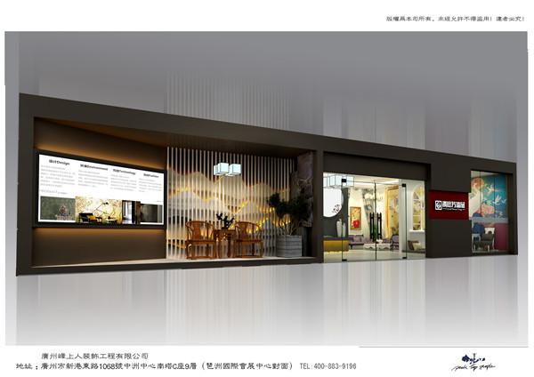 展厅设计案例-满庭芳墙品