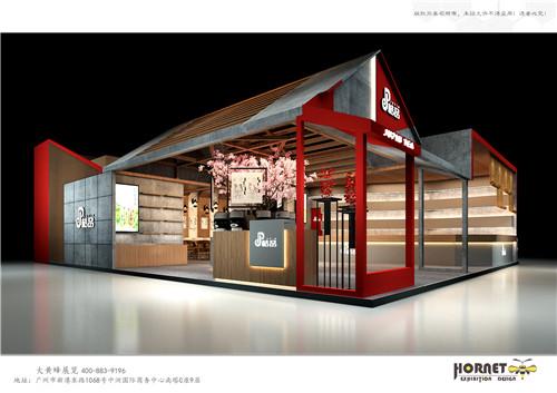 第28届上海国际酒店用品及餐饮业博览会—桔品