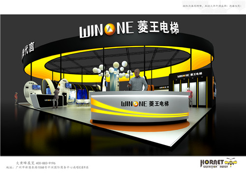 2020中国国际电梯展览会-菱王电梯