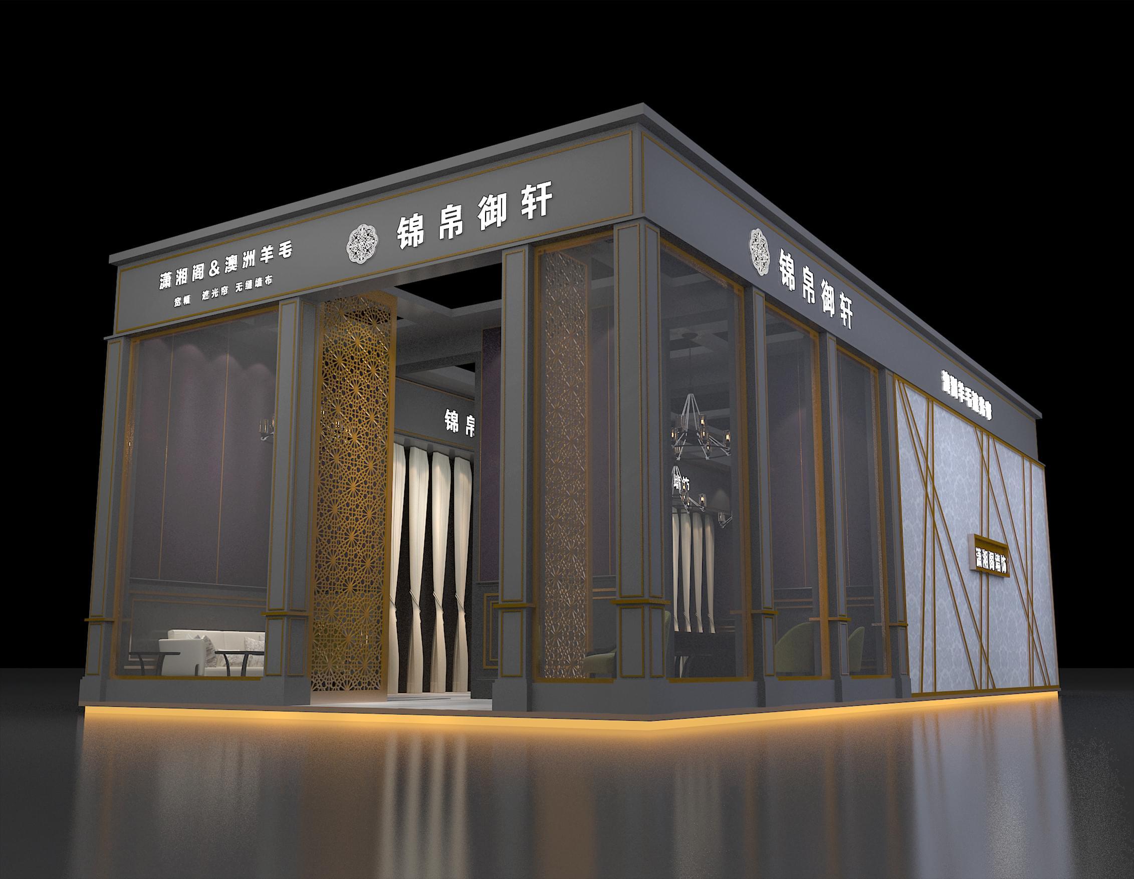 2019深圳国际家纺布艺博览会-锦帛御轩纺织