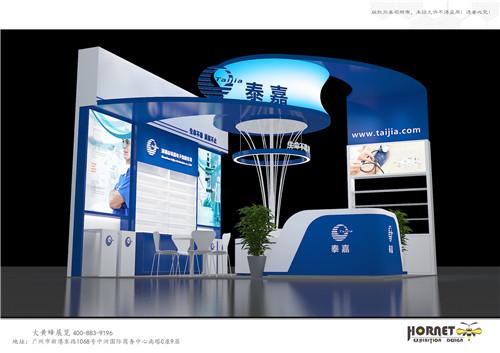 2019中国广州国际电子消费品及家电品牌展-泰嘉电子