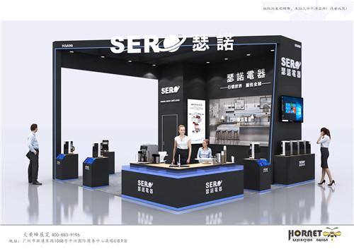 2021成都国际酒店用品及餐饮博览会-瑟诺电器