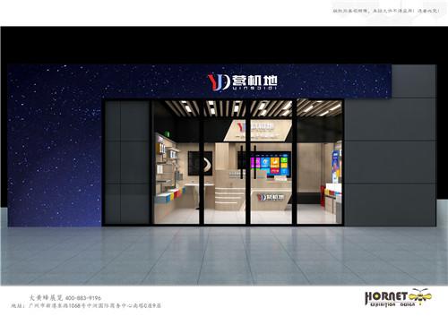 手机店空间设计-营机地