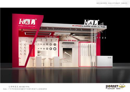 广州光亚展台设计-金流明光电