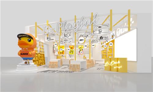 小黄鸭-展台设计搭建