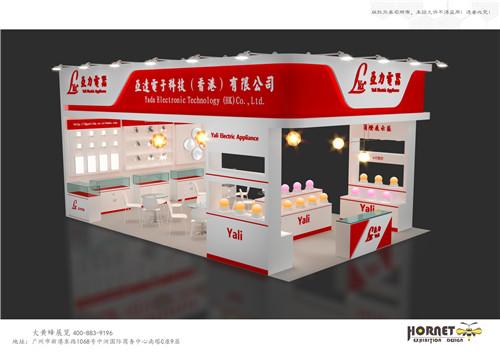 展览展示设计-亚力电器