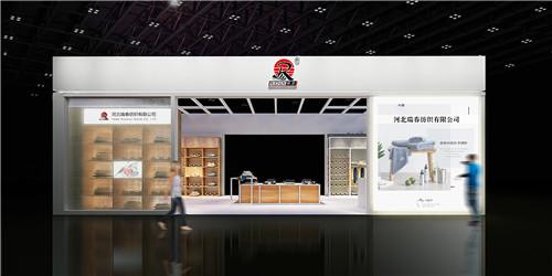 展台设计搭建公司-瑞春纺织