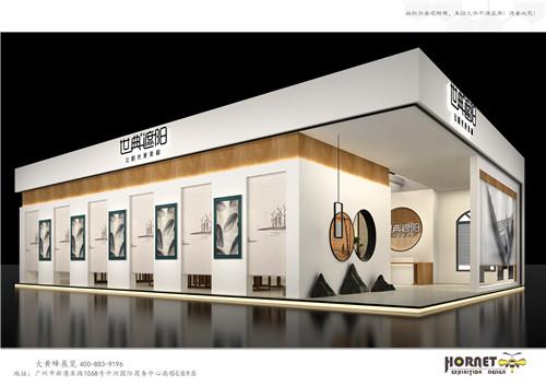 展台设计搭建公司-世典遮阳