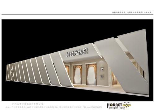 特装展台设计搭建-好时光纺织