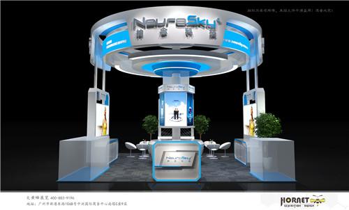 展台设计搭建-神念科技