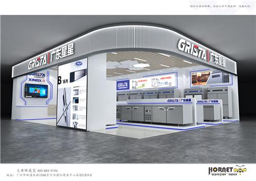 展厅设计公司-广东星星
