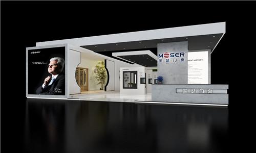 展台设计搭建公司-墨瑟门窗