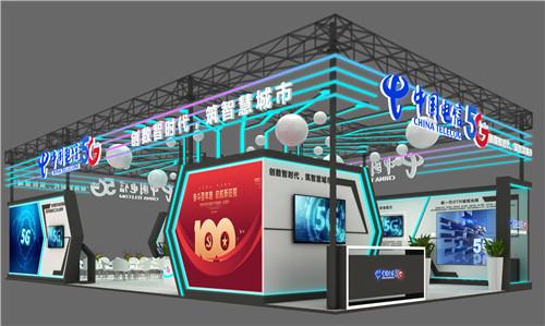 展台设计搭建公司-中国电信