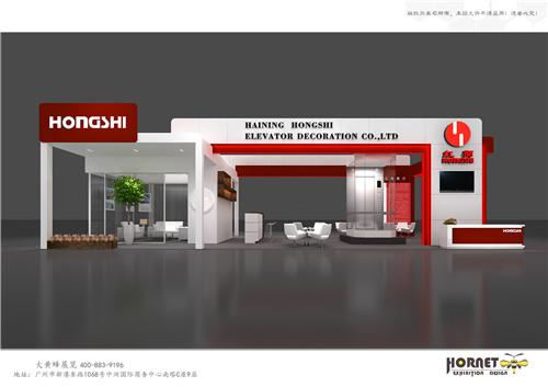 特装展台设计搭建-红狮电梯